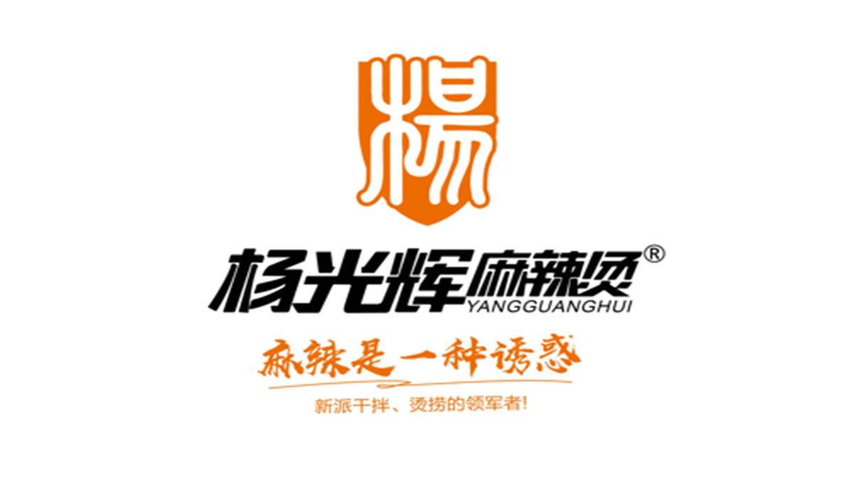 杨光辉麻辣烫加盟