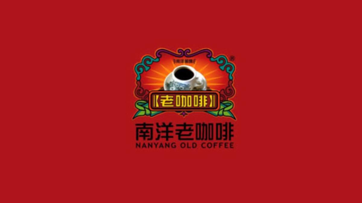 南洋老咖啡加盟