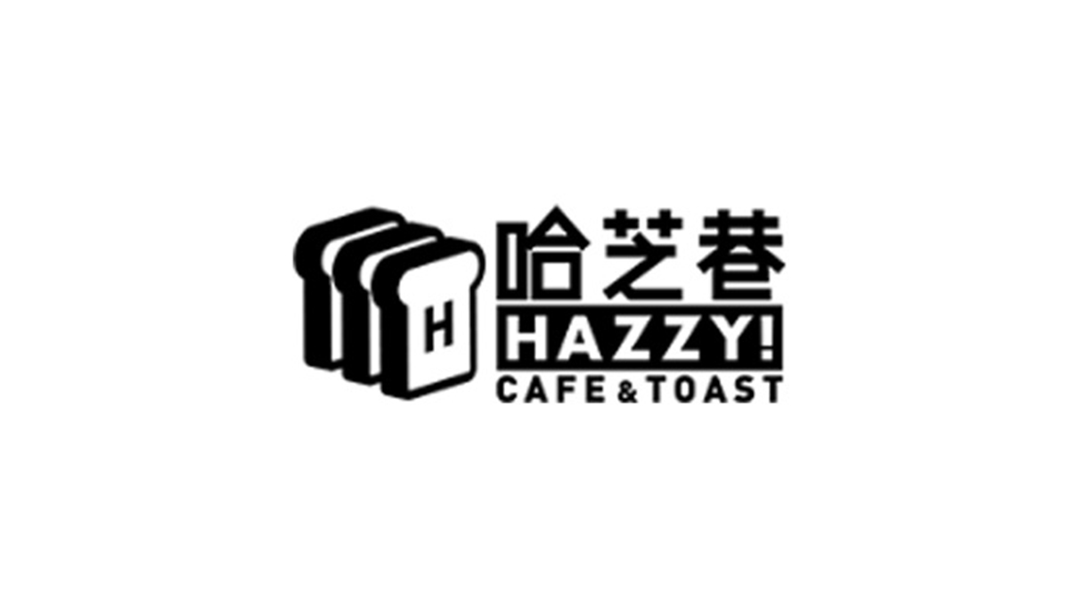 哈芝巷咖啡店加盟