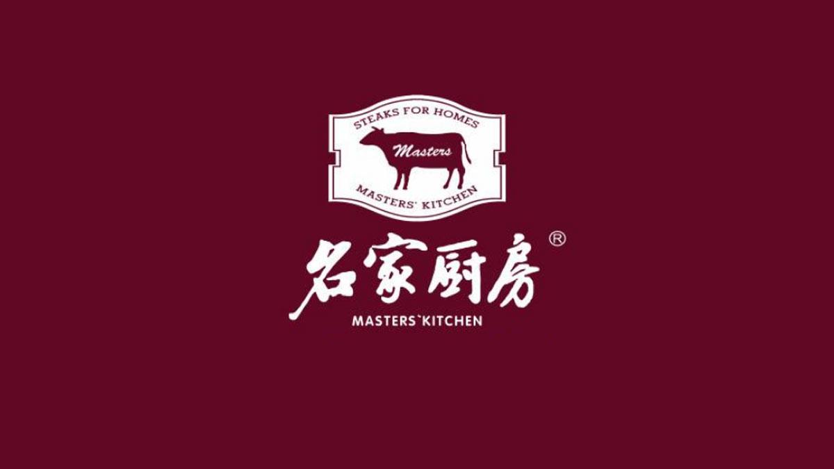 名家厨房牛排加盟