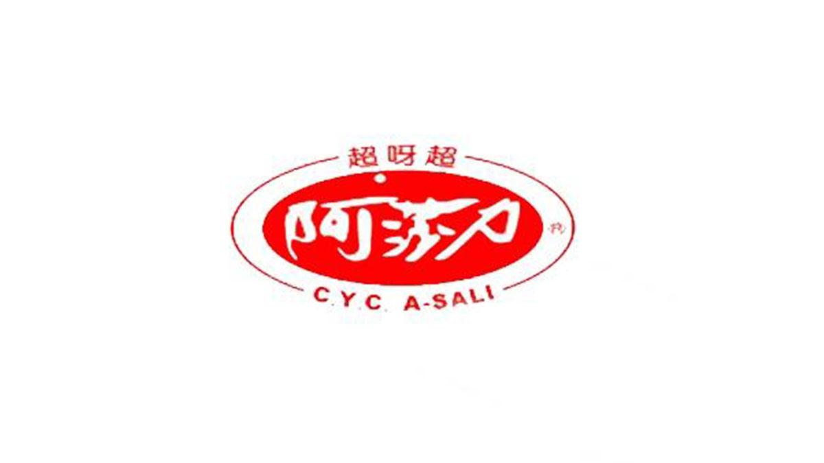 阿莎力食品加盟