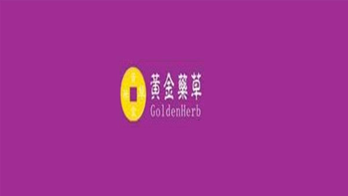 黄金草药药妆加盟
