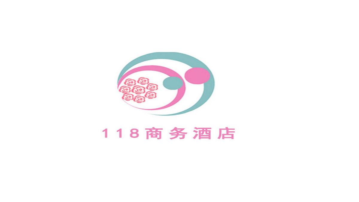 118酒店加盟