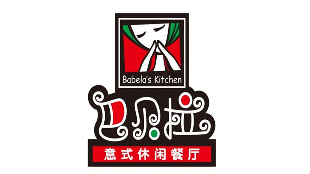 巴贝拉咖啡加盟