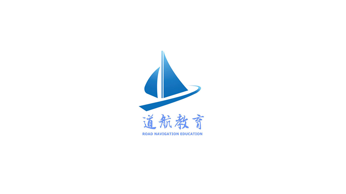 道航教育加盟