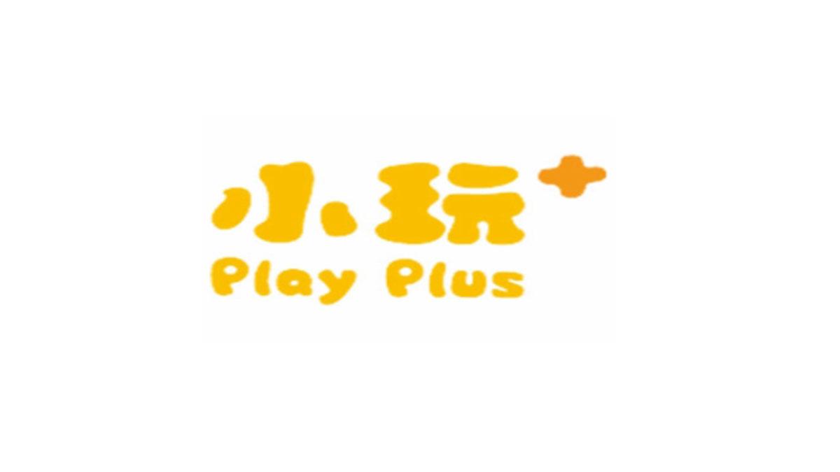 小玩+加盟