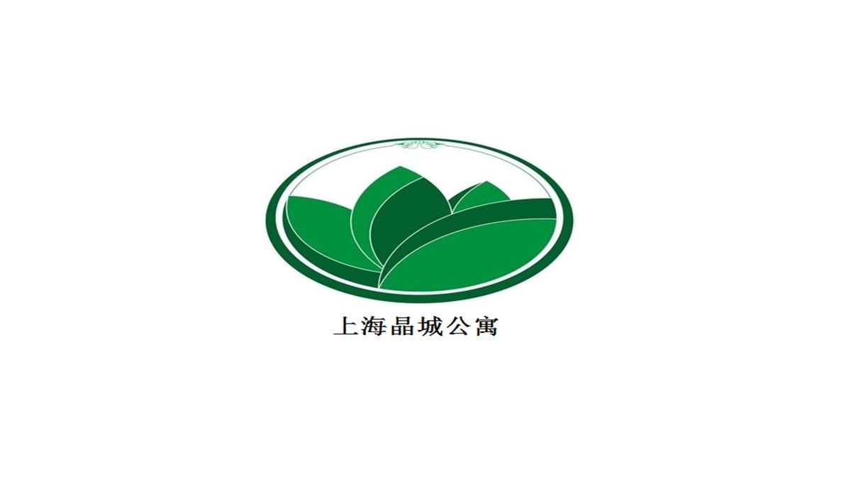 上海晶城公寓加盟