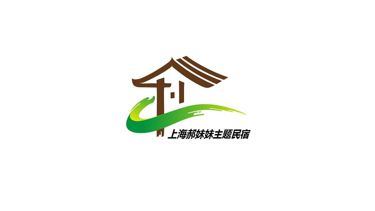 上海郝妹妹主題民宿加盟