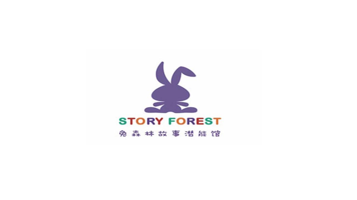 兔森林潛能加盟
