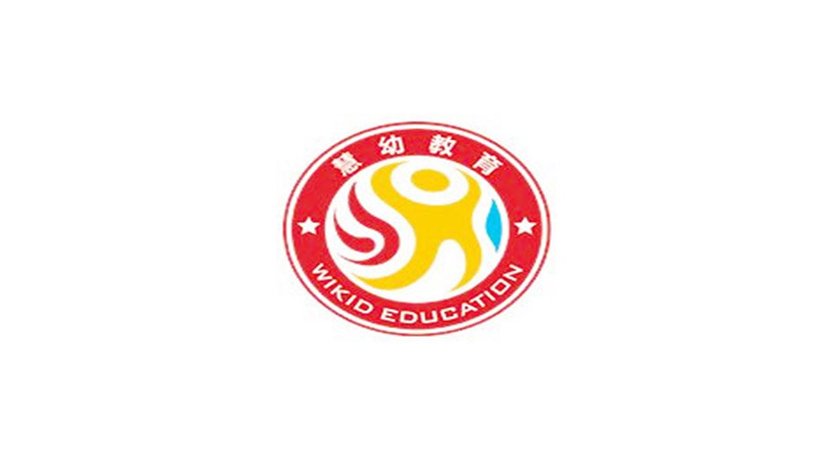 慧幼教育加盟