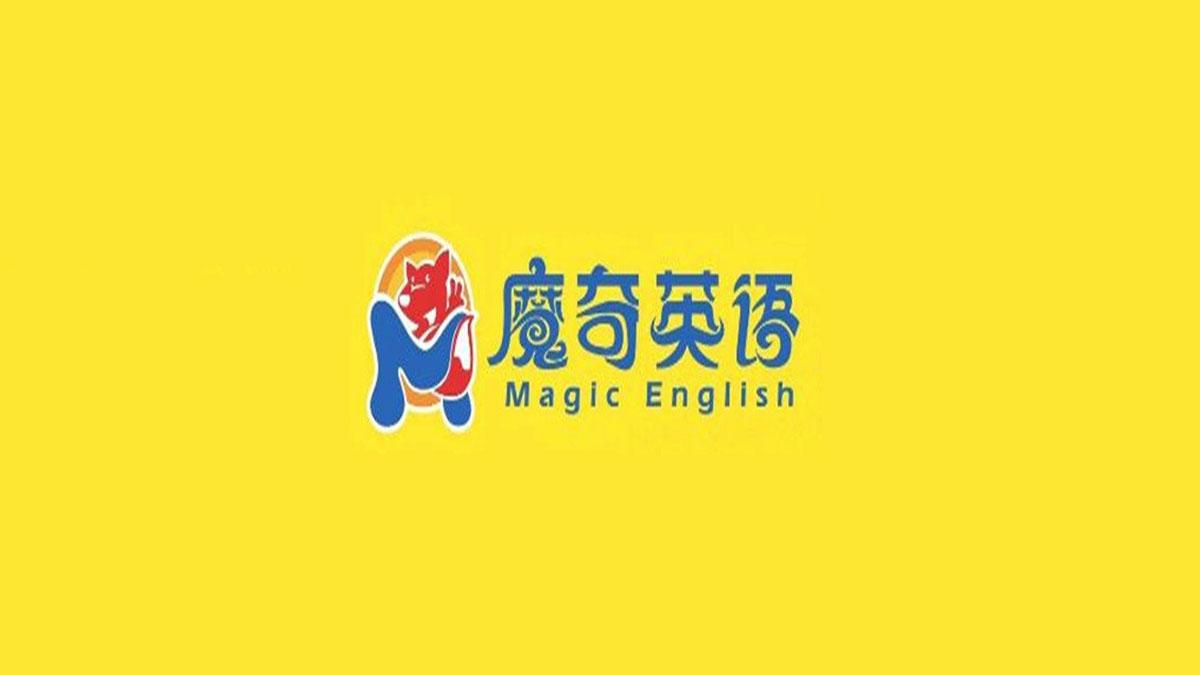 魔奇英语加盟
