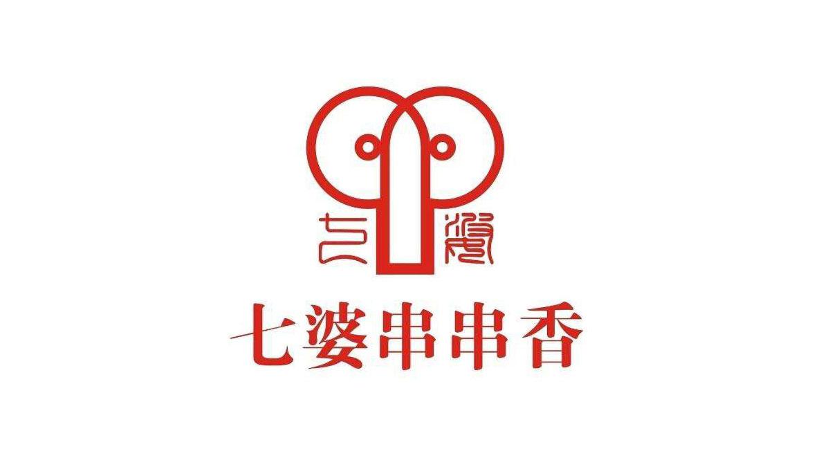 七婆串串香加盟