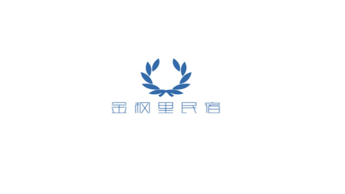 金枫里民宿加盟