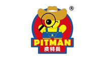 皮特曼加盟