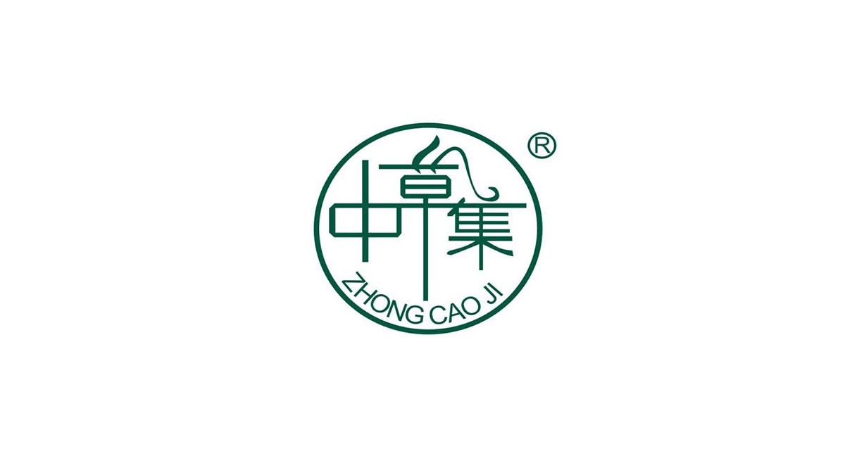 中草集化妆品加盟