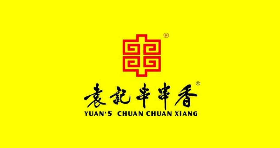 袁記火鍋加盟