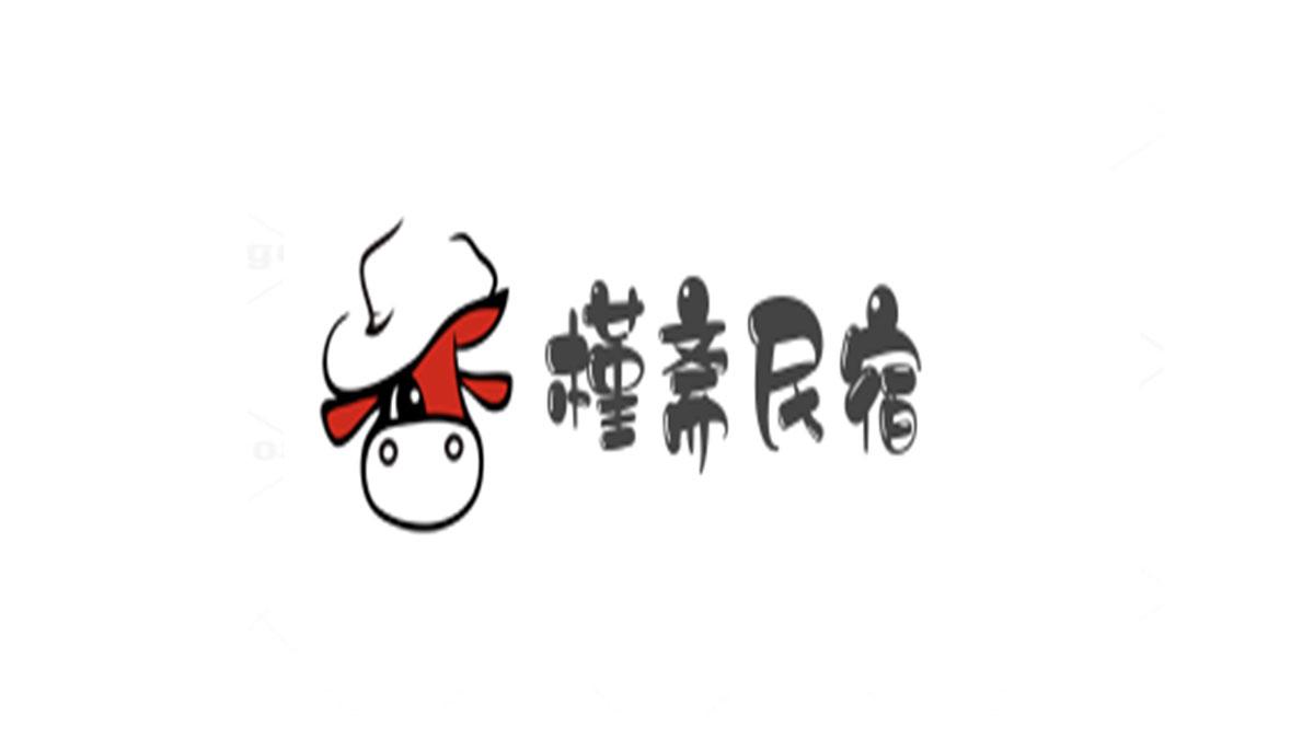 槿斋民宿加盟