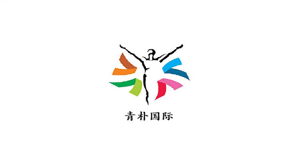 青朴国际加盟