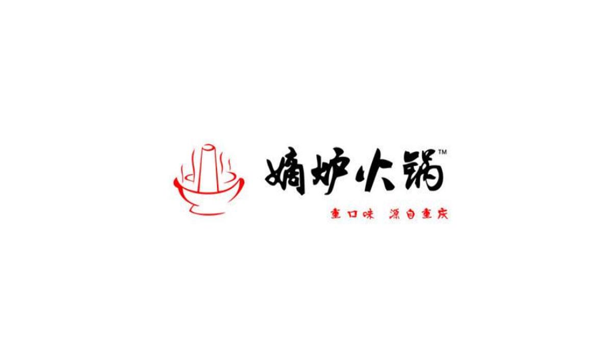 嫡炉火锅加盟
