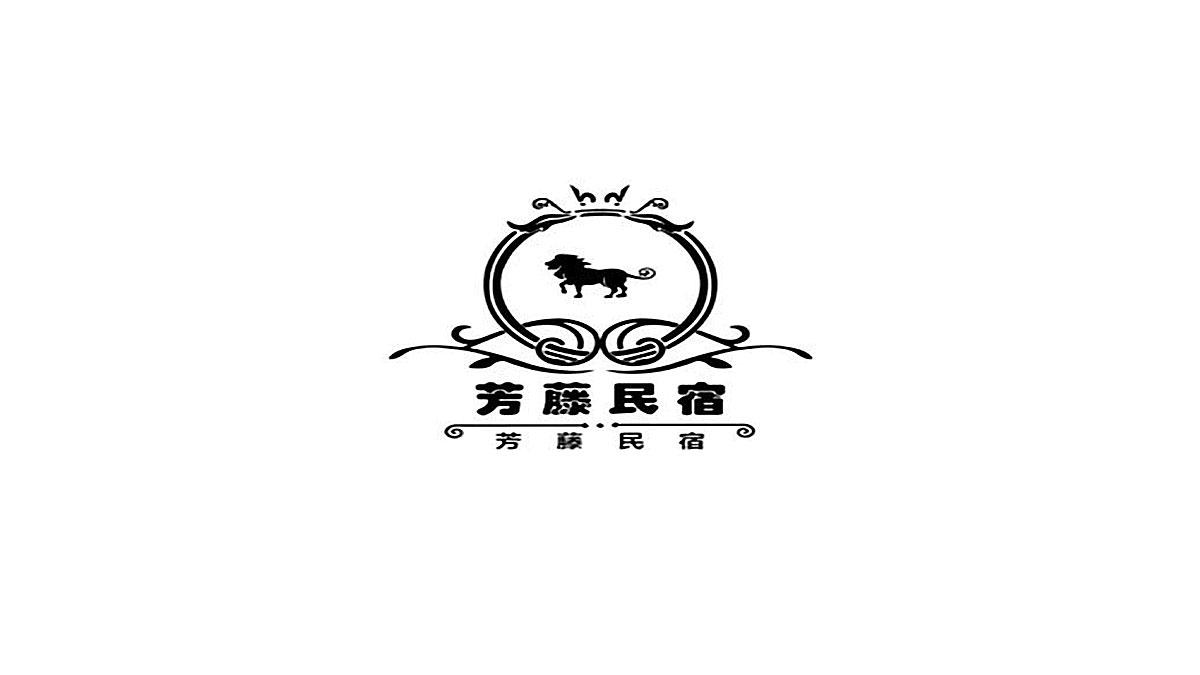芳藤民宿加盟
