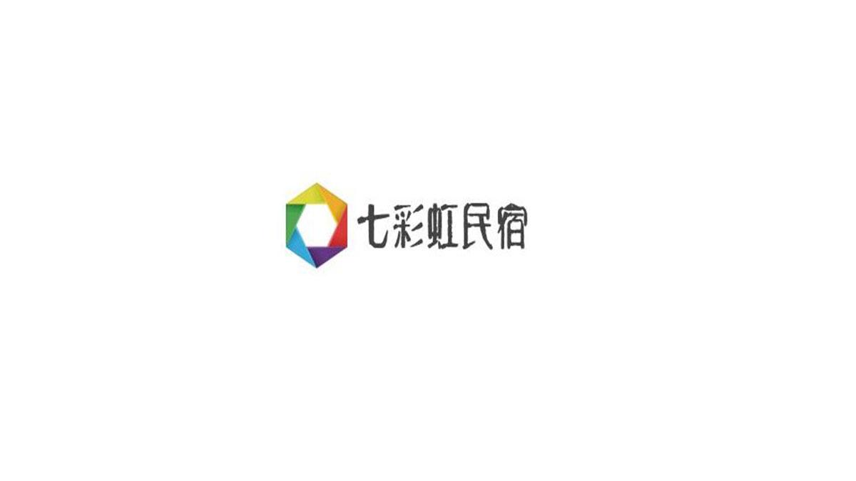 七彩虹民宿加盟