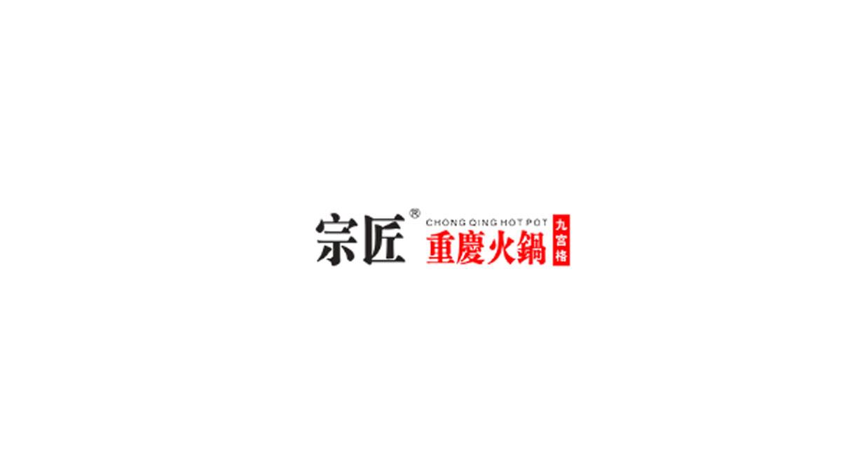 宗匠重庆火锅加盟