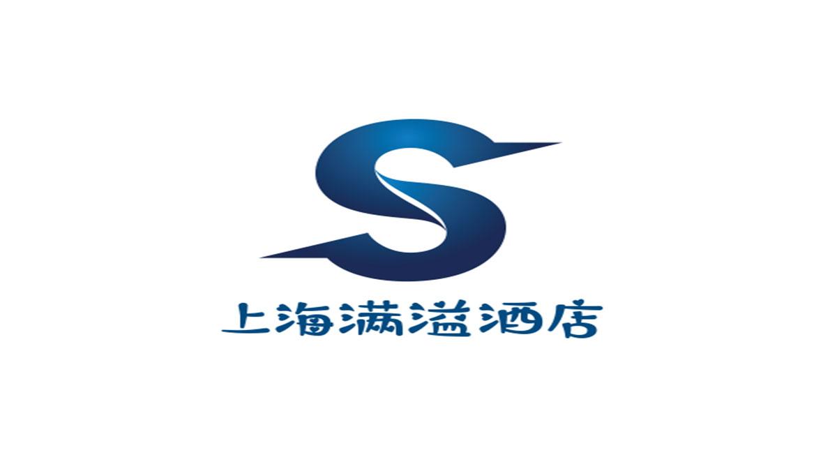 上海满溢酒店加盟