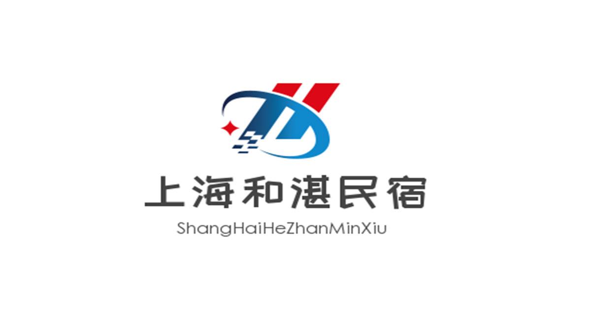 上海和湛民宿加盟