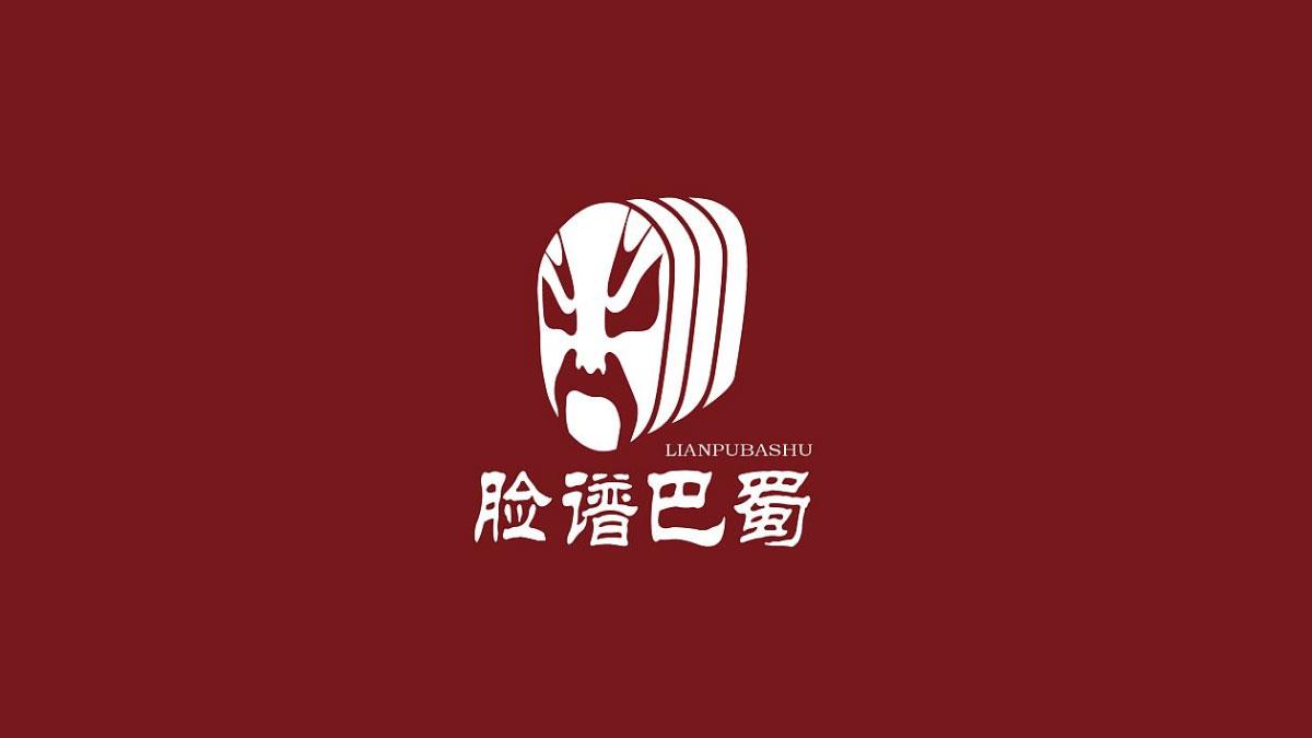 脸谱巴蜀火锅加盟