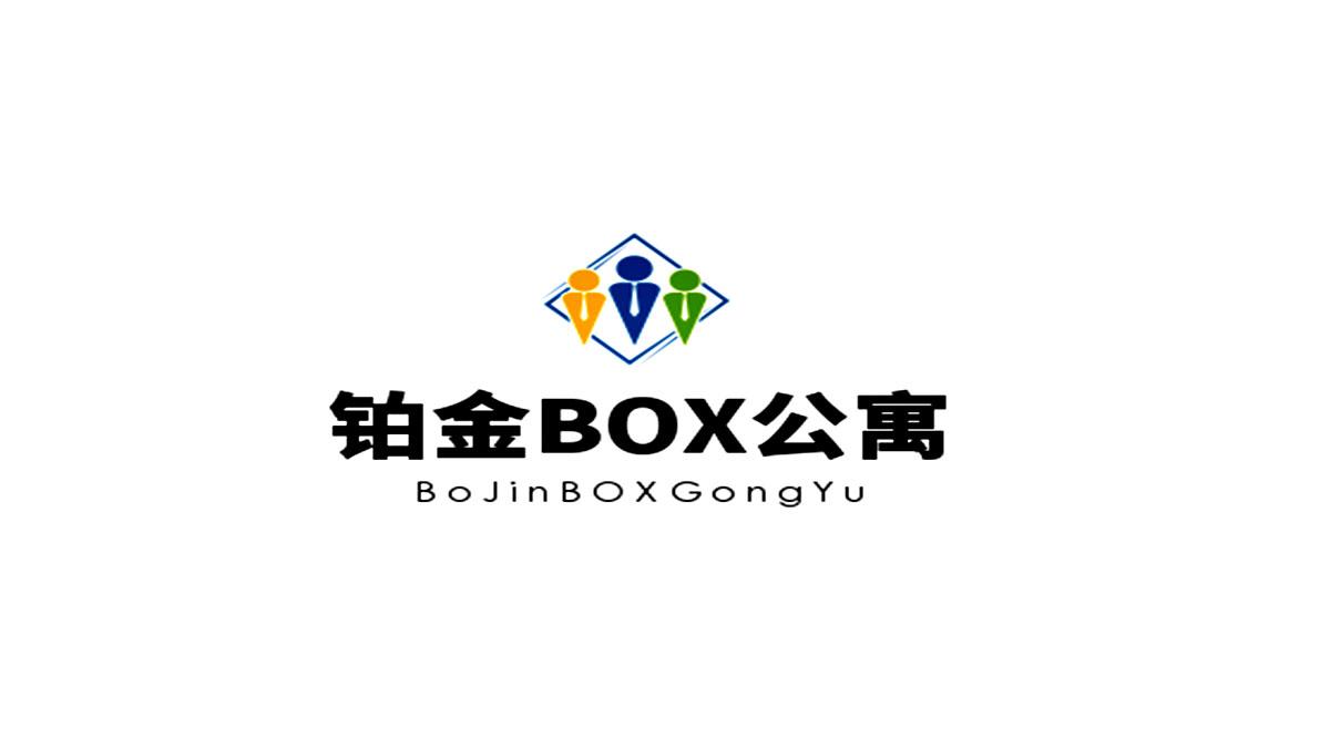 铂金BOX公寓加盟