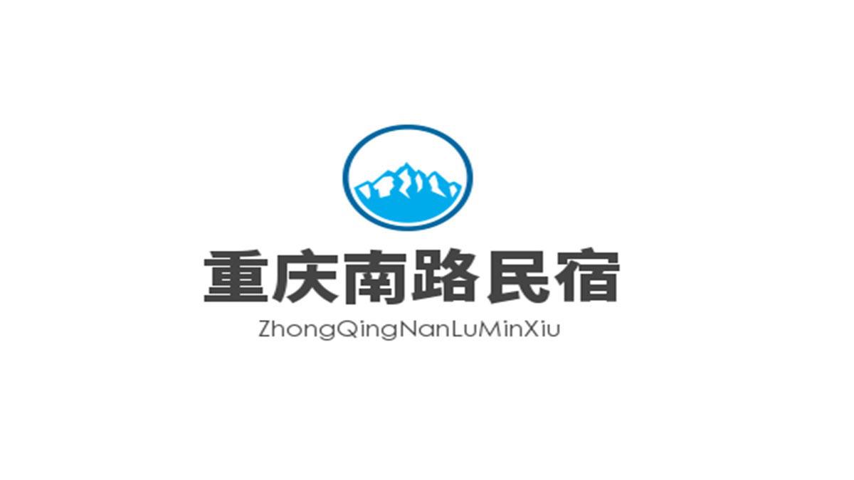 重庆南路民宿加盟