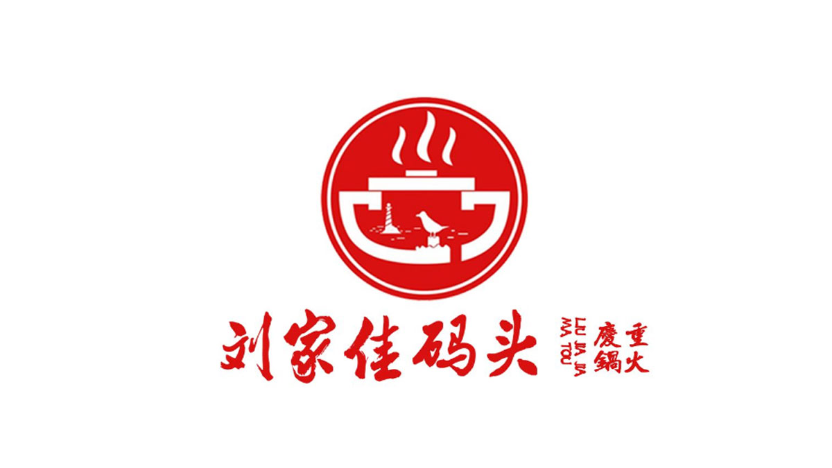 刘家佳码头加盟