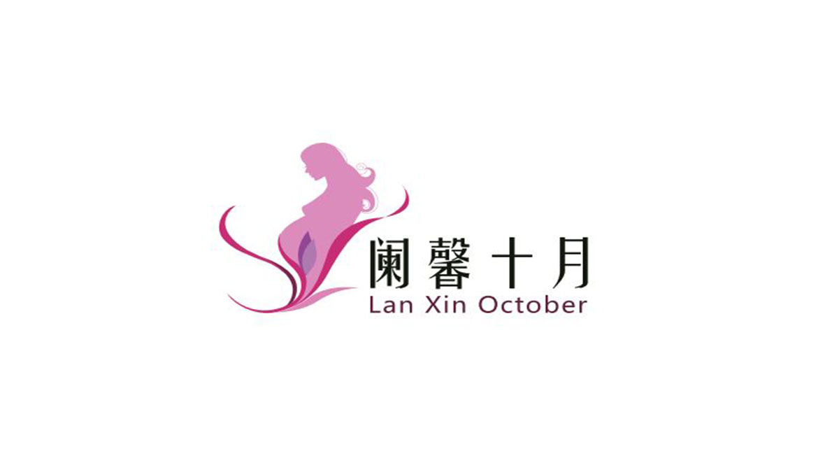 阑馨十月加盟