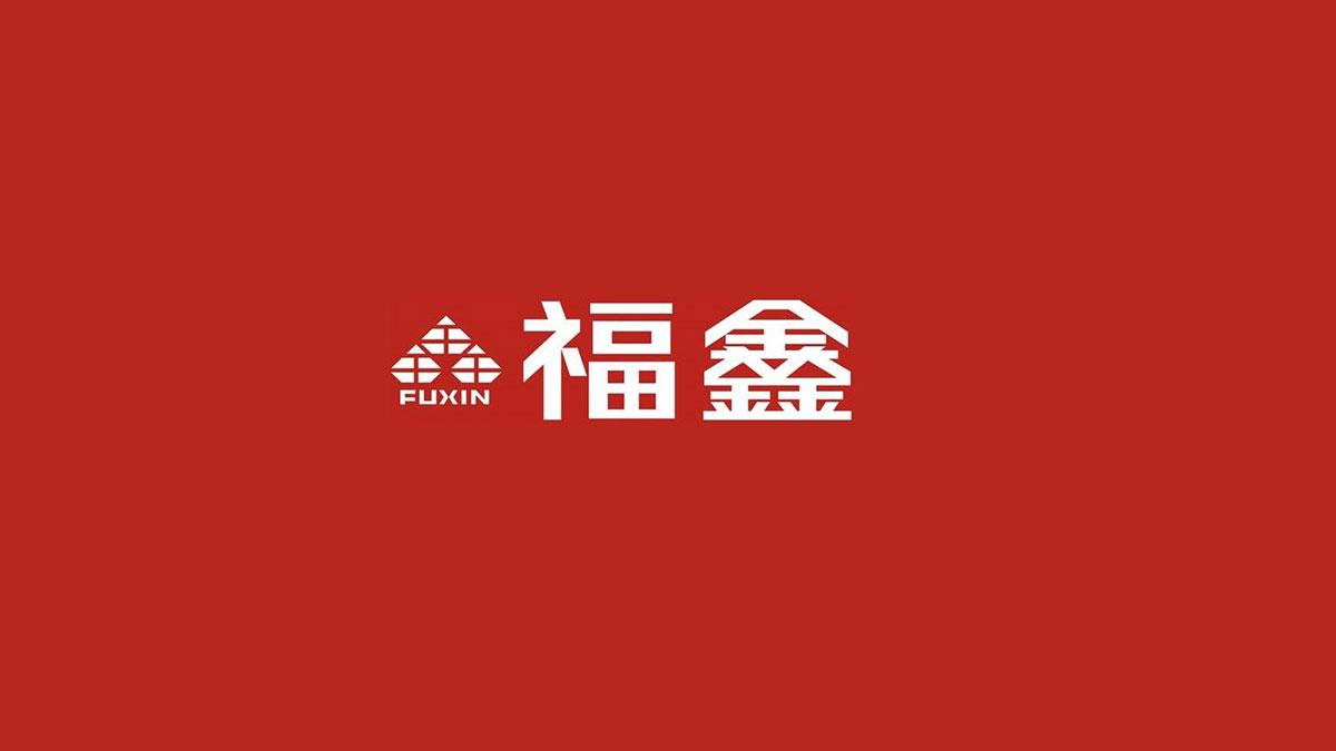 福鑫旅店加盟