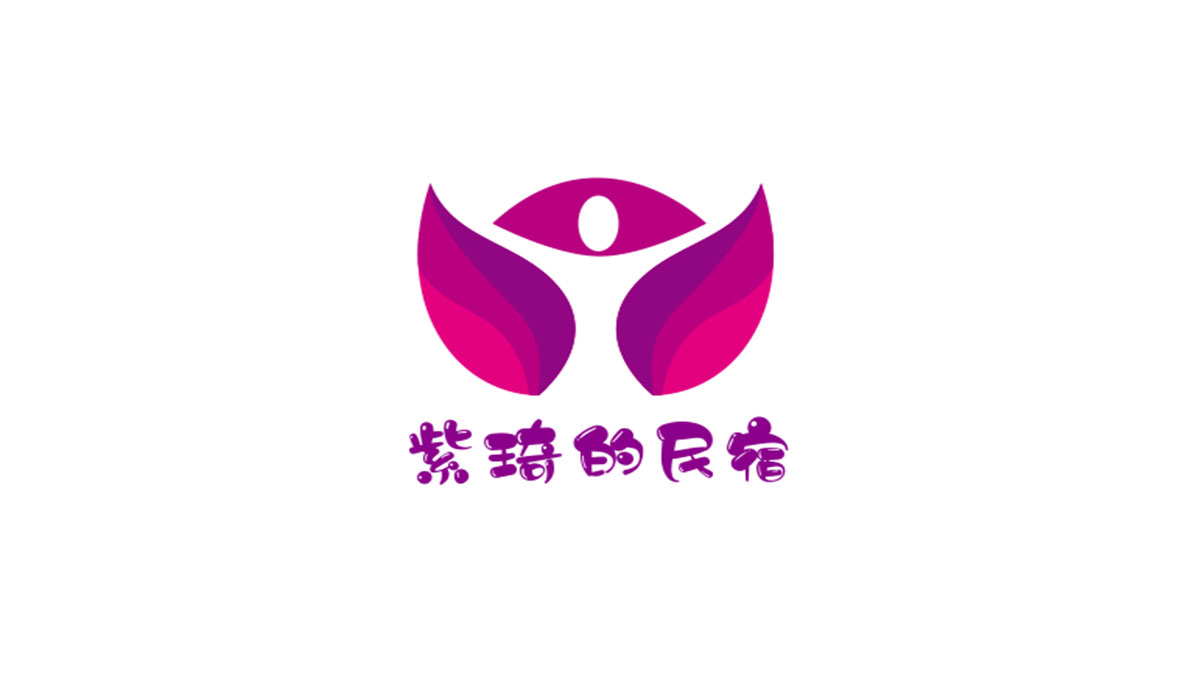 紫琦的民宿加盟