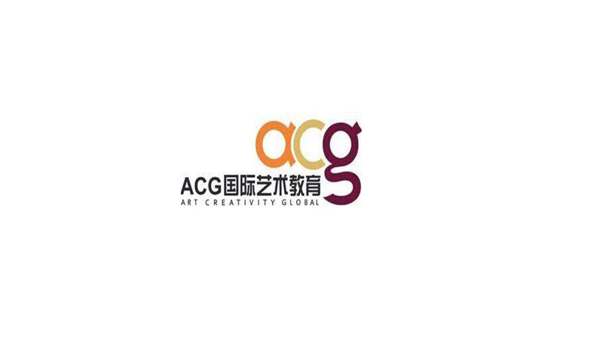 ACG国际艺术加盟