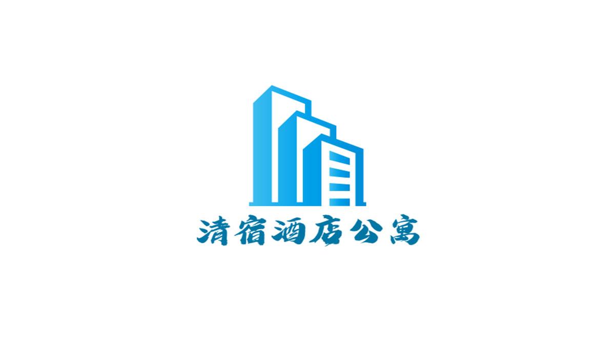 清宿酒店公寓加盟