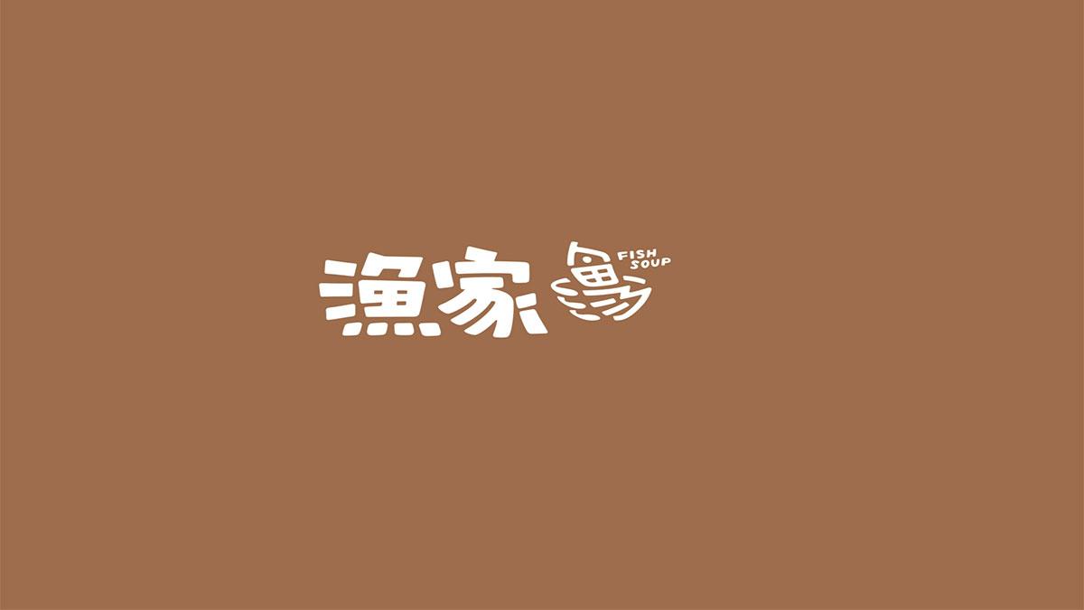 上海渔家客栈加盟