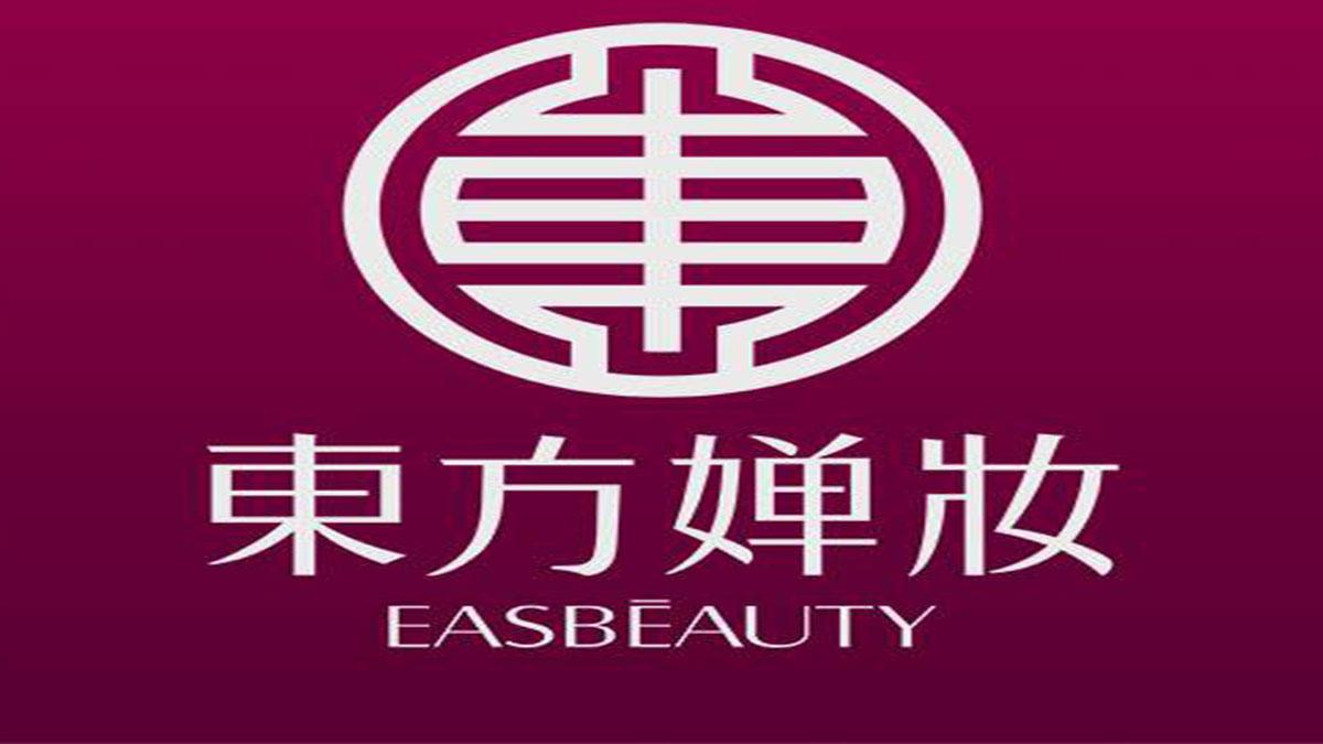 东方婵妆加盟