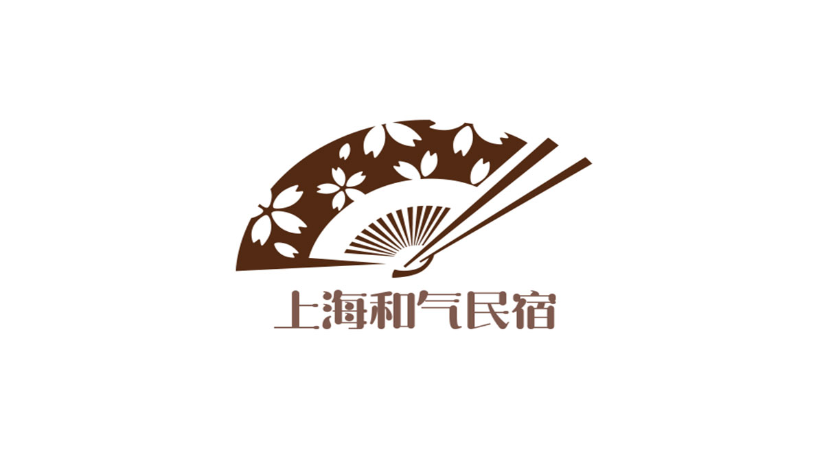 上海和氣民宿加盟