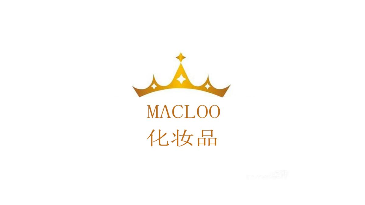 MACLOO化妆品加盟