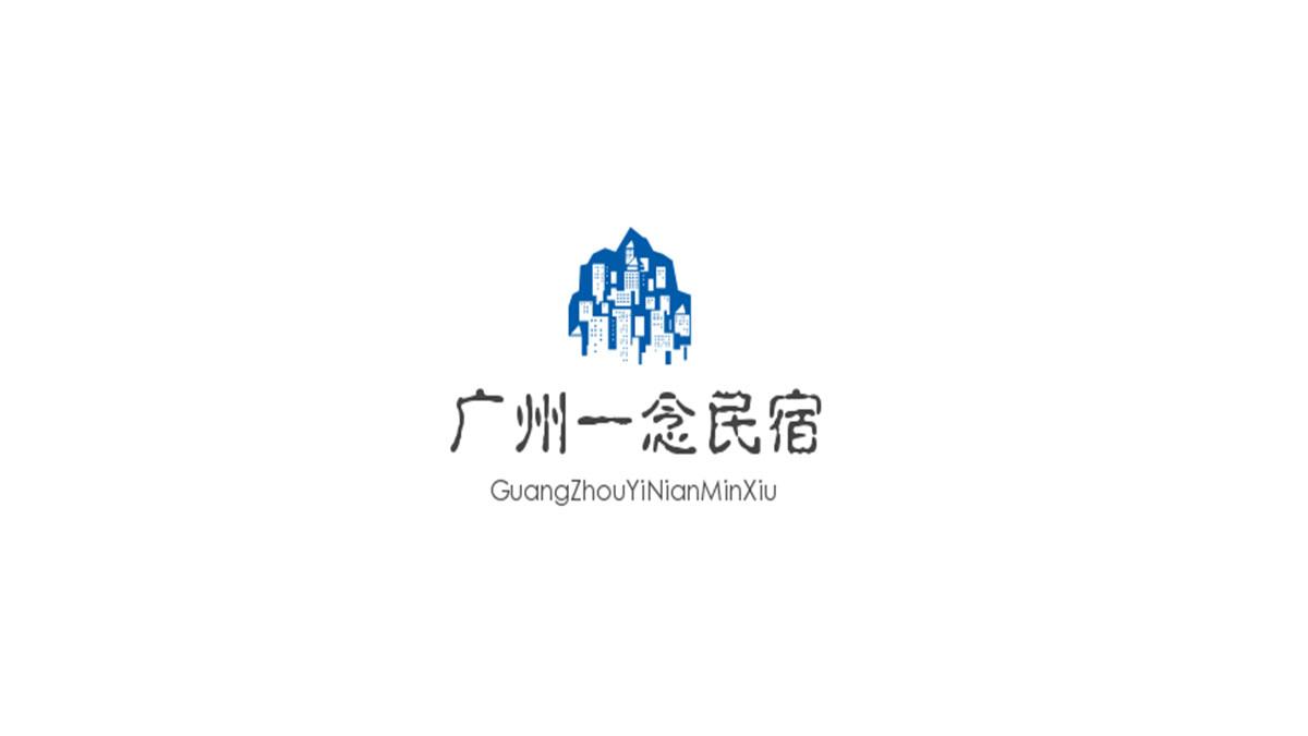 广州一念民宿加盟