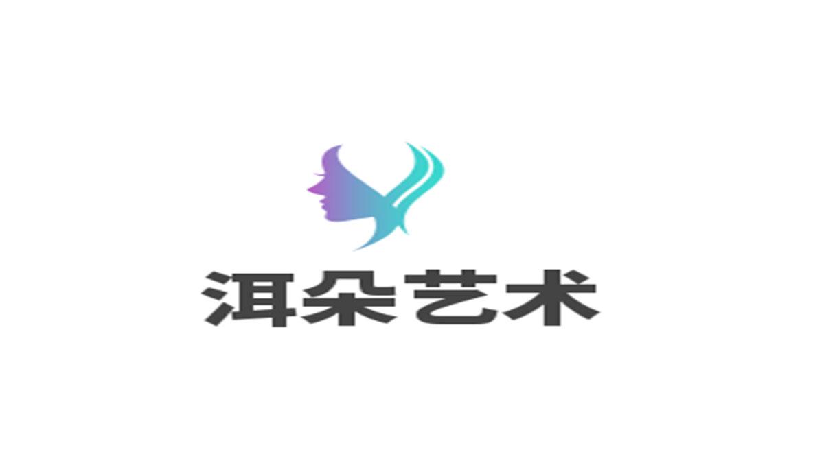 洱朵藝術教育加盟