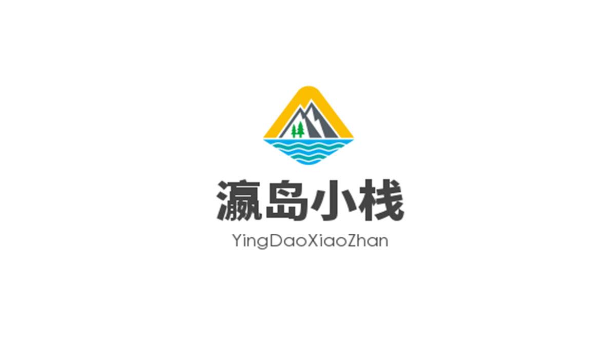 瀛岛小栈加盟