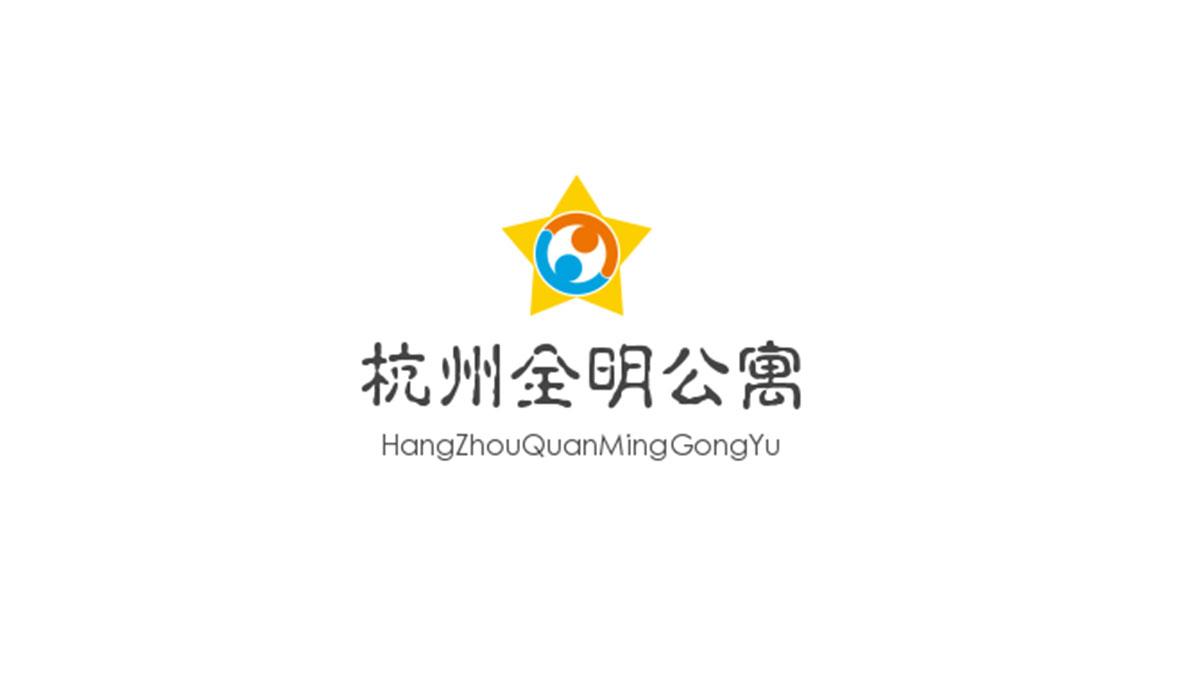 杭州全明公寓加盟