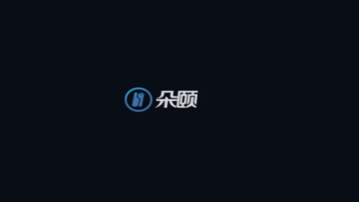 杭州朵颐民宿加盟