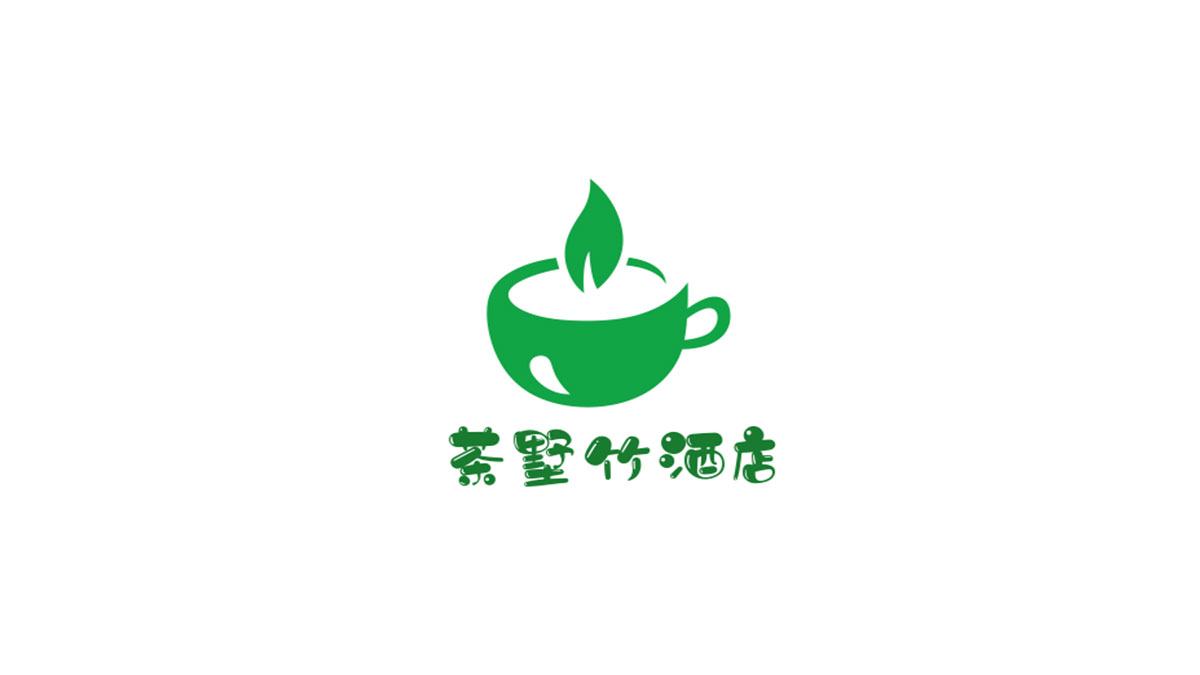 茶墅竹酒店加盟