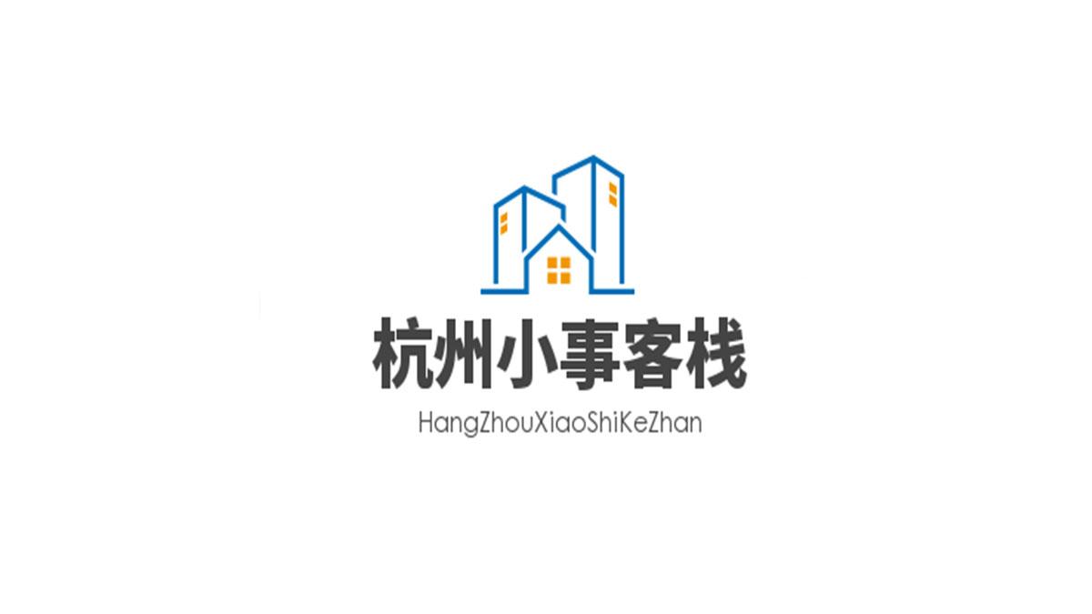 杭州小事客栈加盟