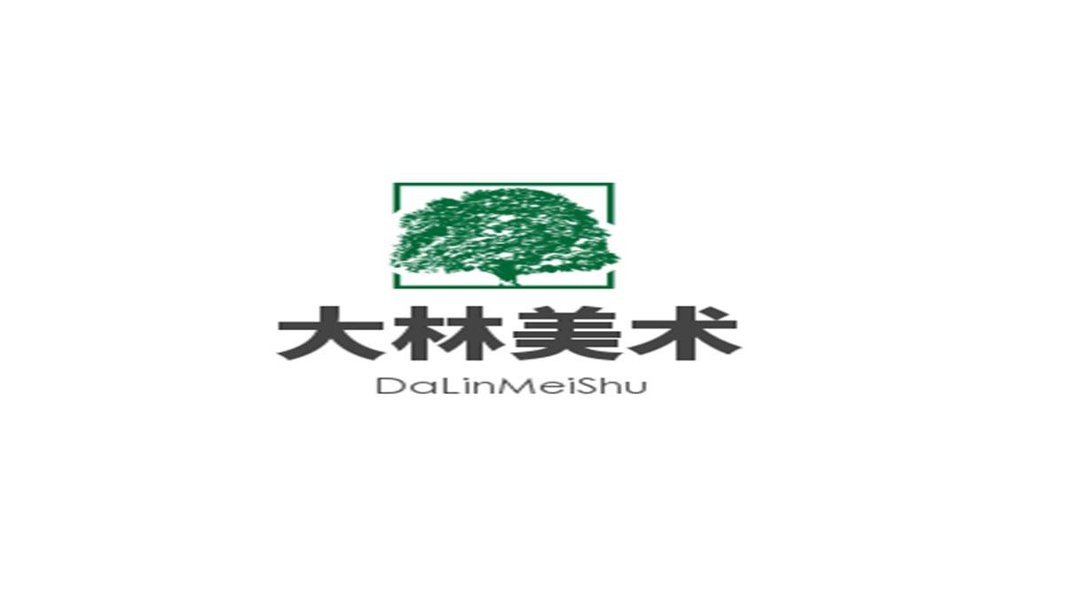 大林美術加盟