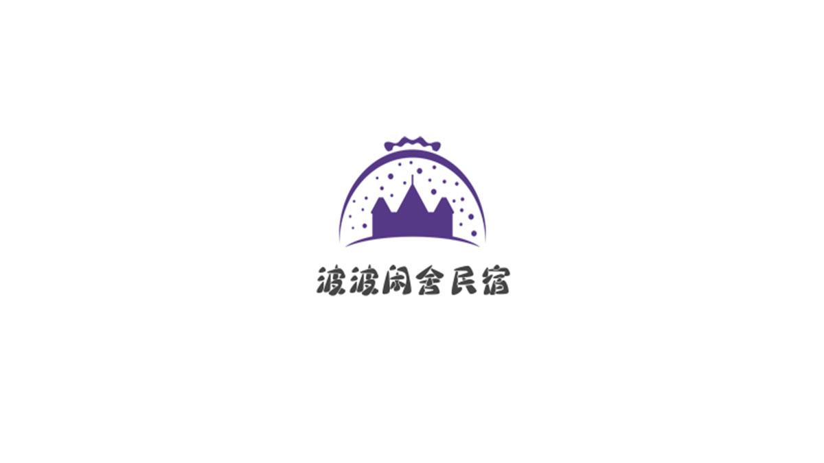 波波闲舍民宿加盟